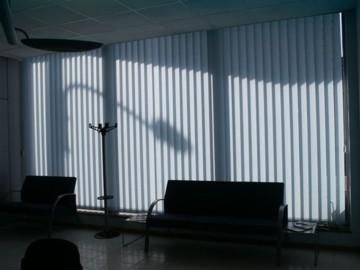 Tende Per Ufficio Orizzontali : Tende verticali
